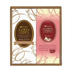 内容 * チョコレートケーキ・紅茶(2g×6P)×各1 箱サイズ * 16×18×5cm 重量 * ...