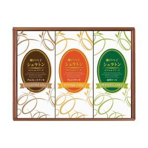 内容 * チョコレート・オレンジ・抹茶ケーキ×各1 箱サイズ * 24×18×5cm 重量 * 約0...