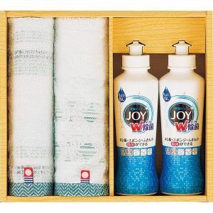 包装・のし無料*今治タオル×P&G洗剤セット  PGT-20(お返し 結婚 出産 初節句 入園 入学 新築 快気 法事) breezebox