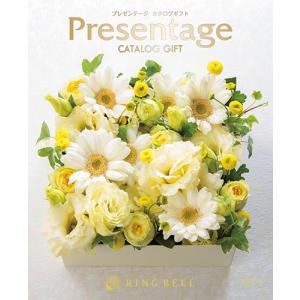 カタログギフト プレゼンテージ ポルカ(内祝い お返し 出産 結婚 引出物 法要)|breezebox