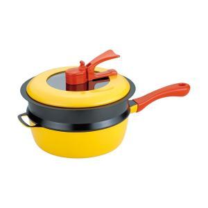 のし無料*レミパンセット24cm(ノッポ蒸し台付) イエロー RHF-203 (お祝い 新築 フライパン キッチン 平野レミ お料理)|breezebox