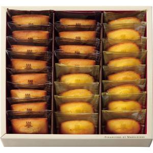 内容 * フィナンシェ・マドレーヌ×各12 箱サイズ * 28.5×28.5×4.9cm 重量 * ...