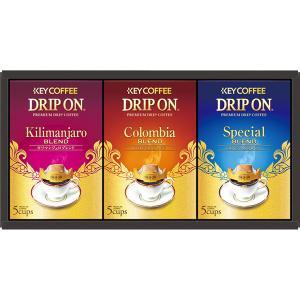 お歳暮 キーコーヒー ドリップオンギフト KDV-15M お返し 結婚 出産 快気 香典返し 冬ギフト|breezebox