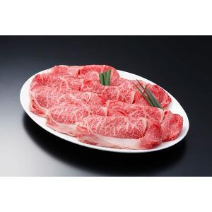 送料無料 関村牧場・漢方和牛 カタロース すき焼き RK-61|breezebox