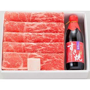 送料無料 松阪牛 松阪牛モモすき焼き用&今半割り下セット MS50W-120MA|breezebox
