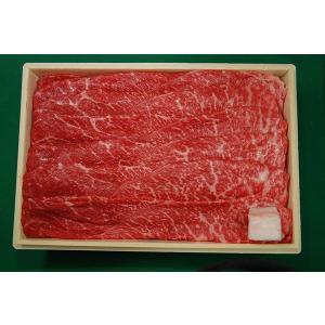 送料無料 「京都モリタ屋」 国産黒毛和牛肩モモすき焼き用 和牛肩モモスキ焼100|breezebox