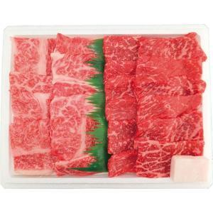 送料無料 高橋畜産食肉 [農場HACCP認証]蔵王牛焼肉セット z-m/k・b-YK1000g|breezebox