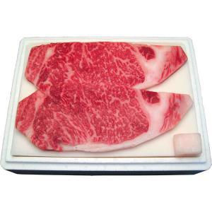 送料無料 高橋畜産食肉 [農場HACCP認証]蔵王牛ロースステーキ z-r-ST600g|breezebox