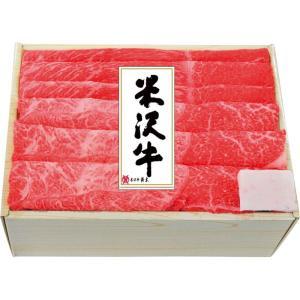 送料無料 米沢牛黄木 米沢牛すき焼 YS100|breezebox
