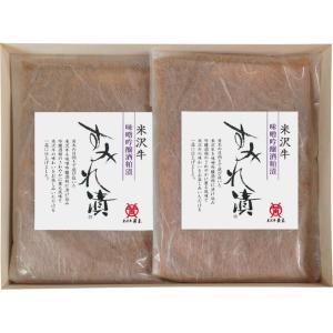 送料無料 米沢牛黄木 米沢牛ロースすみれ漬(味噌吟醸酒粕漬) YRM100|breezebox