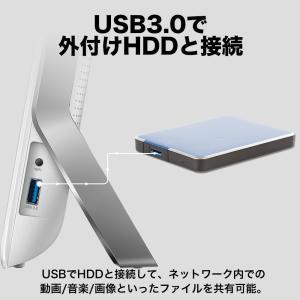TP-Link WiFi 無線LAN ルーター Archer C9 11ac 1300Mbps+60...