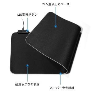 AURTEC 光るLEDマウスパッド RGBソフトゲーミングキーボードパッド LED特大発光 11モ...