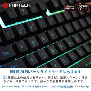 ゲーミングキーボード メカニカルな触感 usb有線 合金フレーム 7色LEDバックライト 104キー...