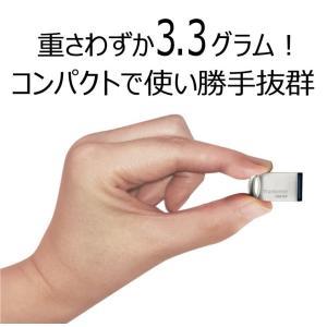 Transcend USBメモリ 32GB USB3.1 & USB 3.0 キャップレス ...