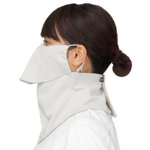 MARUFUKU ヤケーヌ ヤケーヌスタンダード 550 ベージュ フェイスマスク UVカットマスク