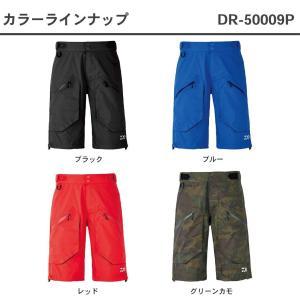 ダイワ(DAIWA) レインマックス レインハーフパンツ DR-50009P ブルー 3XL