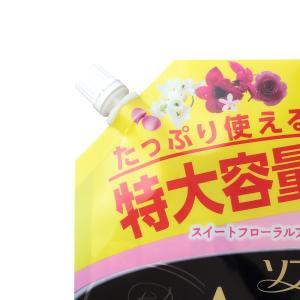 大容量ソフラン アロマリッチ 柔軟剤 ジュリエット(スイートフローラルの香り) 詰替特大 1125m...