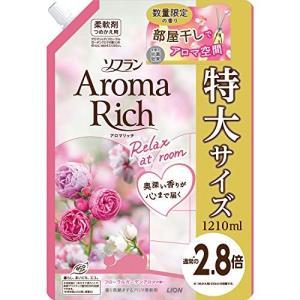 大容量ソフラン アロマリッチ 柔軟剤 フローラルガーデンアロマの香り 詰替特大 1210ml