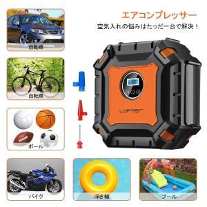 自動車 タイヤ 空気入れ 車 バイク,LEDライト コンプレッサー 車用空気入れ 自転車,充電式 エアコンプレッサー 電動空気入れ 浮き輪