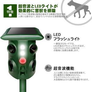 「改良型強化版」動物撃退器 害獣撃退 4個超音波スピーカー/機械波/強力LEDフラッシュライト 5つ...