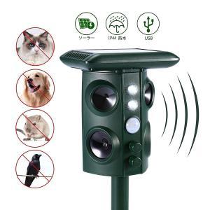 2019 動物撃退器 害獣撃退 超音波/機械波/強力LEDフラッシュライト 5つのモード選択可能 野...
