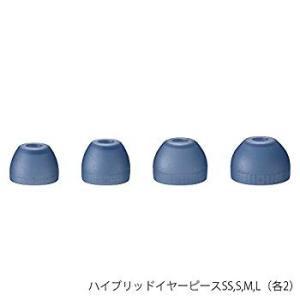 ソニー SONY ワイヤレスイヤホン MDR-XB70BT : Bluetooth対応 リモコン・マ...