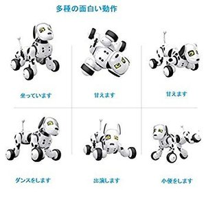 Aukfa ロボット犬のおもちゃ 子供のおもちゃ 電子ペット 子供ロボット 親子のおもちゃ 犬 動く おもちゃ 男の子 女の子 誕生日プレゼ