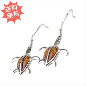 ハワイアンジュエリー ピアスコアウッド&ホヌ 可愛いプルメリアが耳元をキュートに Silver925 フック型イヤリング|breezyisland