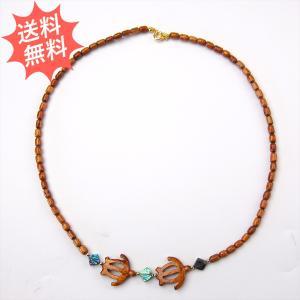 ハワイアンアクセサリー コアウッド ネックレス 50cm ホヌ&アバロンダイヤモンド 幸運を届けてくれるホヌ 貴重なハワイアンコアの木 breezyisland
