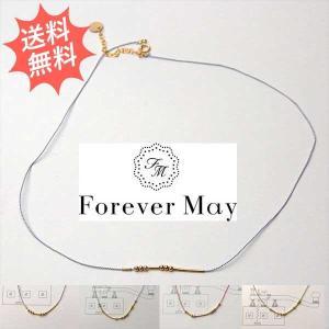 [フォーエバーメイ バイ マイカ]Forever May By Maika モールスコード14Kゴールドネックレス モールス信号でメッセージを伝えるユニークなアクセサリー|breezyisland