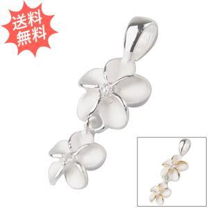 ハワイアンジュエリー ペンダントトップ プルメリア2連 魅力を引き出すハワイ代表の美しい花 Silver925|breezyisland