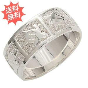 ハワイアンジュエリー ハワイアン 指輪  ハワイアンリング人気のホヌ柄  シルバー925 幸せが運ばれてくる指輪 プレーン8mm幅 人気グッズ|breezyisland