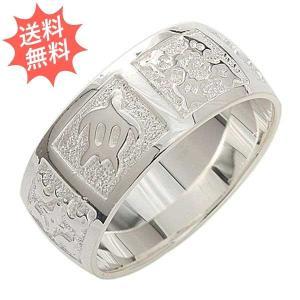 ハワイアンジュエリー 指輪 リング ホヌ&ハワイアンキルト柄  Sliver925 幸運に願い込められた指輪  プレーン8mm幅 人気グッズ|breezyisland