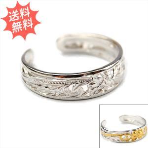 ハワイアンジュエリー 指輪 リング ハワイアンスクロール トゥーリング 6mm幅 足元を美しく魅せるリング 透かし彫り Sliver925 6mm幅|breezyisland
