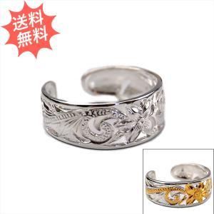 ハワイアンジュエリー 指輪 リング ハワイアンスクロール トゥーリング 8mm幅  足元を美しく魅せるリング 透かし彫り Sliver925 8mm幅|breezyisland