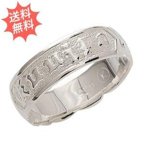 ハワイアンジュエリー 指輪 ハワイアンリング プルメリア スクロール柄 Silver925 指輪 カットアウト6mm幅|breezyisland