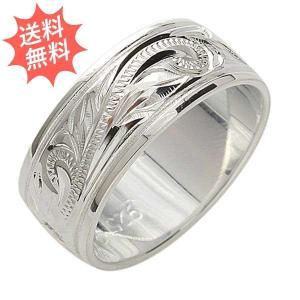 ハワイアンジュエリー 指輪 リング プルメリア&スクロール柄  Sliver925 永遠の愛が運ばれる指輪 プレーン8mm幅|breezyisland