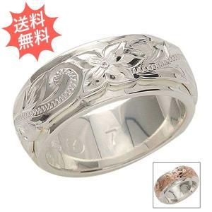 ハワイアンジュエリー 指輪 リング スクロール ダブルリング Sliver925 永遠の愛が運ばれる指輪 プレーン8mm幅|breezyisland