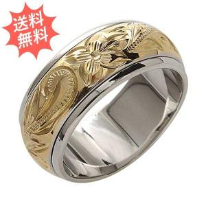 ハワイアンジュエリー 指輪 リング スクロール スピニングリング  Sliver925 永遠の愛が運ばれる指輪 プレーン8mm幅|breezyisland