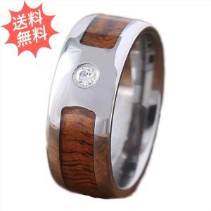ハワイアンジュエリー 指輪 リング コアウッド&ジルコニア  美しく輝く貴重なハワイアンコアウッドジュエリー 8mm幅 breezyisland