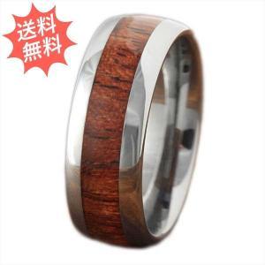ハワイアンジュエリー 指輪 リング コアウッド リング  8mm幅 美しく輝く貴重なハワイアンコアウッドジュエリー breezyisland