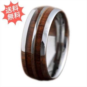 ハワイアンジュエリー 指輪 リング コアウッド リング ダブルコア  8mm幅 美しく輝く貴重なハワイアンコアウッドジュエリー breezyisland