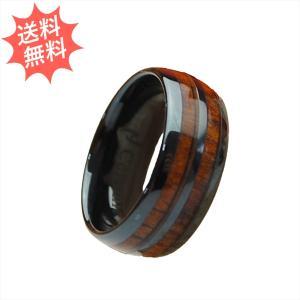ハワイアンジュエリー 指輪 リング ダブル コアウッド セラミックブラック 8mm幅 美く輝く貴重なハワイアンコアウッドリング breezyisland