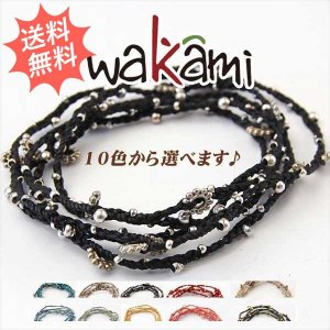 Wakami ワカミ メンズ レディース ロングラップブレスレット 紐  手首に巻くだけ簡単に取り付けられる|breezyisland