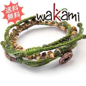 Wakami ワカミ メンズ レディース ブレスレット ワカミ アウトドアアドベンチャーズ 3本セット グリーン 紐 男女兼用サイズ ペアにも|breezyisland