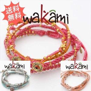 Wakami ワカミ レディース ワカミ スター 4ストランドブレスレット 紐 女性用サイズ|breezyisland