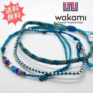 Wakami ワカミ Anklet アンクレット 3ラップ サイズ調整可 3種類のデザインの組み合わせで魅力度アップ|breezyisland