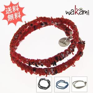 Wakami ワカミ ブレスレット ダブルラップテキスタイル 2重に巻き付ける 新しいwakami|breezyisland