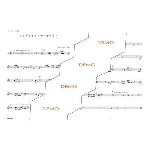 オカリナ(ソロ)楽譜 BOK-083:ヘッドライト・テールライト bremen-netshop 02