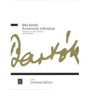 輸入楽譜/バイオリン(ヴァイオリン)/バルトーク:ルーマニア民族舞曲
